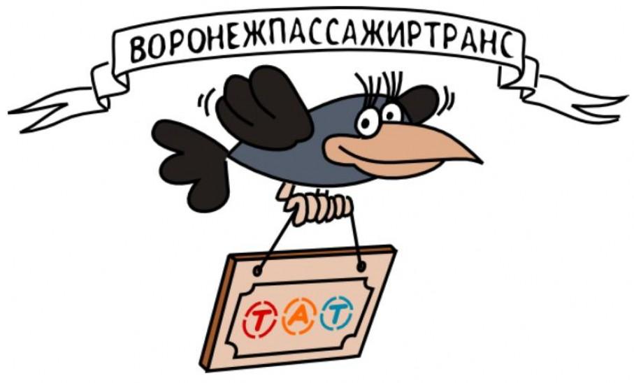 логотип денег: