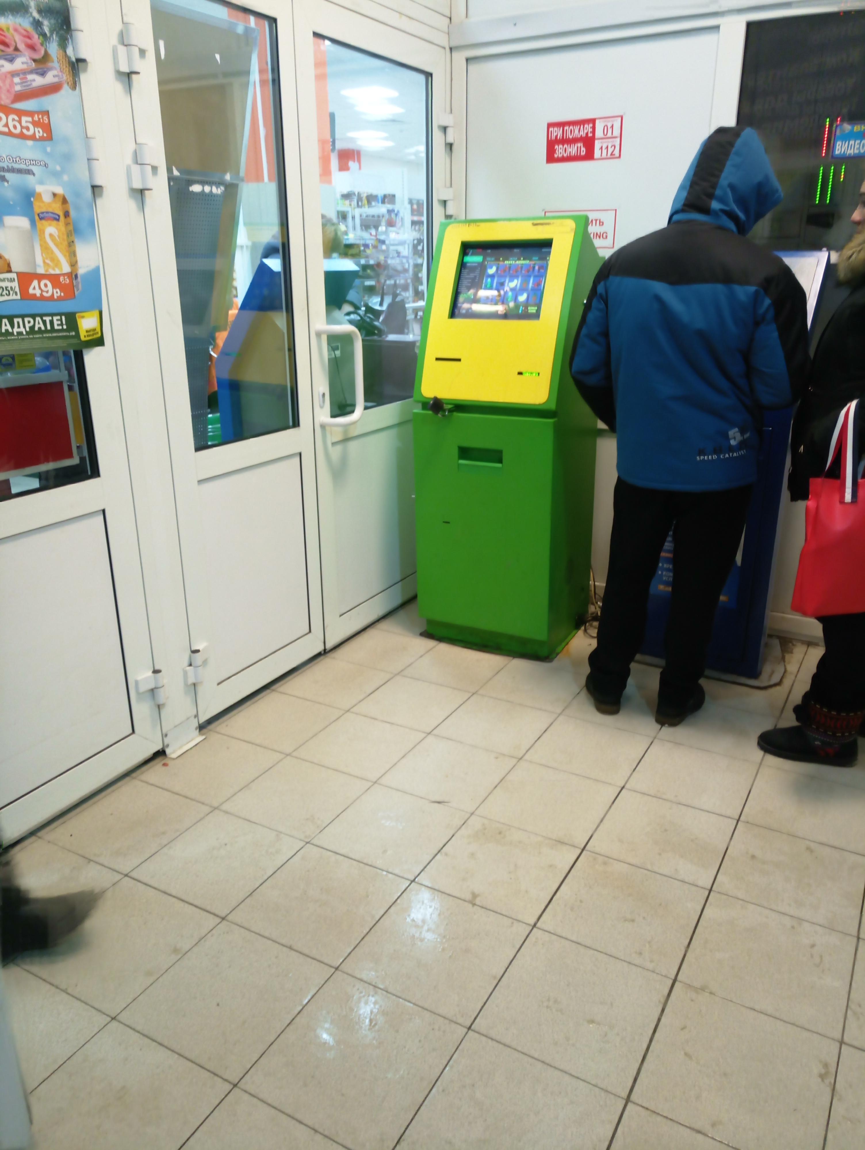 автоматы где работают в воронеже игровые