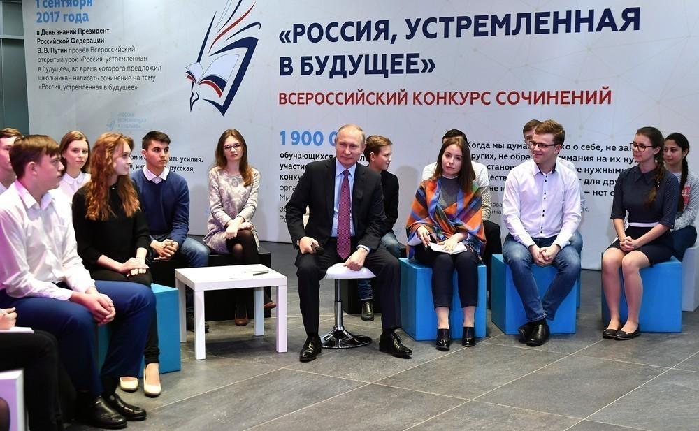 С воронежскими школьниками провел беседу Владимир Путин