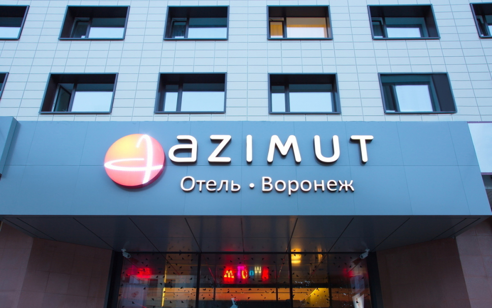 На здании в центре Воронежа появится огромное сердце