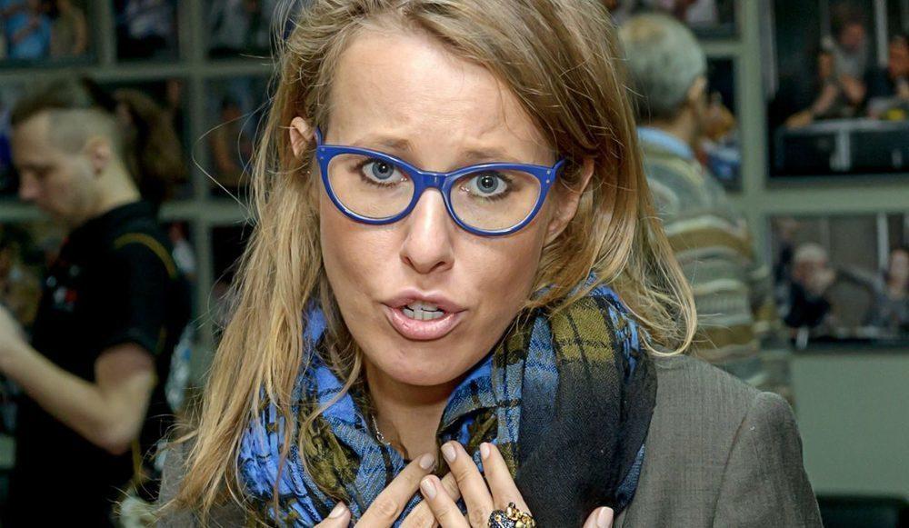 Ксения Собчак стала причиной конфликта в Воронеже