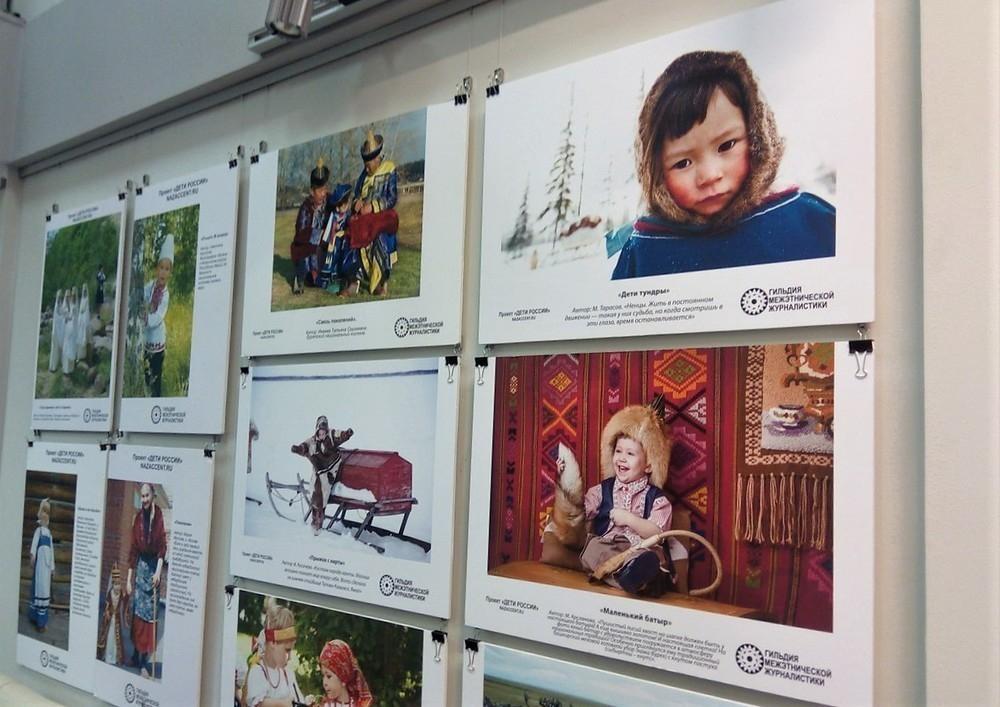 «Детей России» показали на фотовыставке в Воронеже