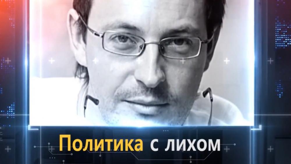 Мэрия Воронежа темнит с «Почётными гражданами»