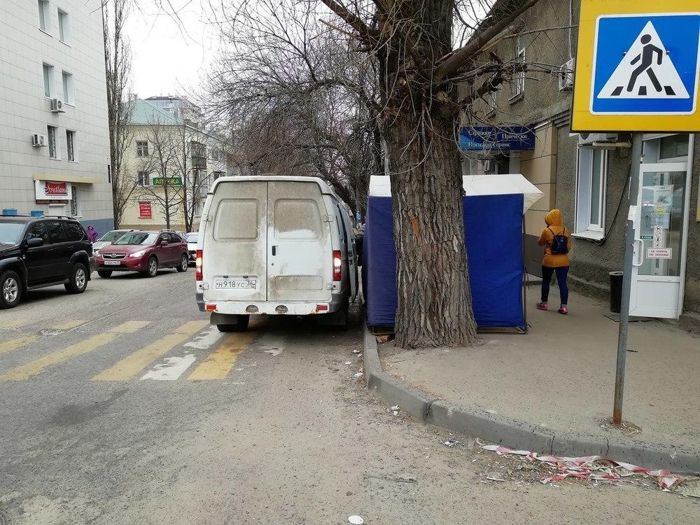 Воронежцы пришли в ярость от хамов-торгашей на улице Сакко и Ванцетти