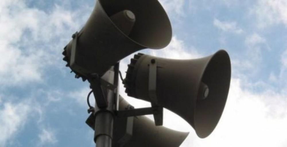 В Воронеже протестируют систему оповещения населения
