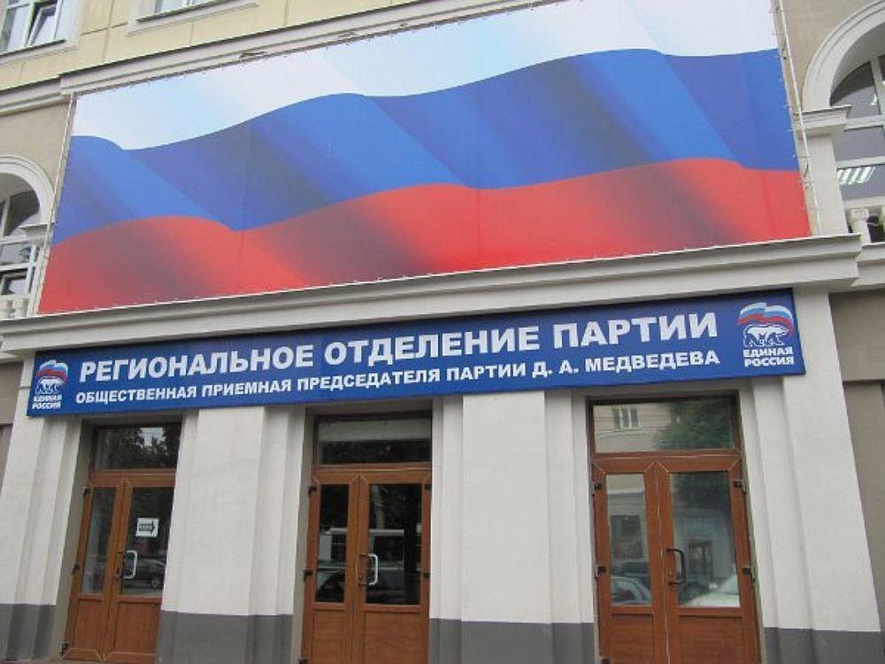 Воронежские «единороссы» собирают паспортные данные избирателей! – правозащитник