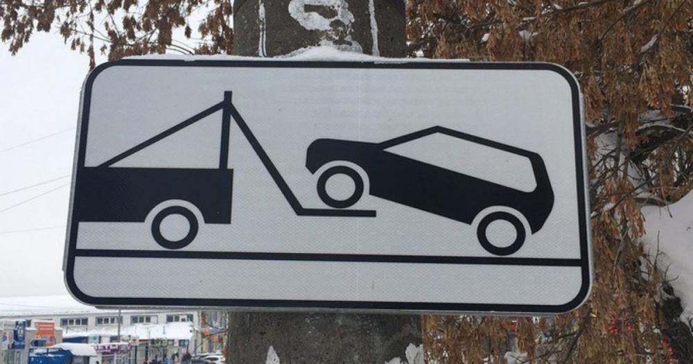 Воронежские власти рассказали о новом месте эвакуации автомобилей