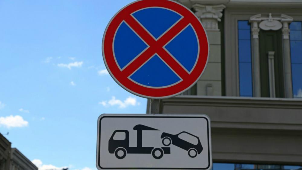 В Воронеже запретили парковаться ночью на Фридриха Энгельса