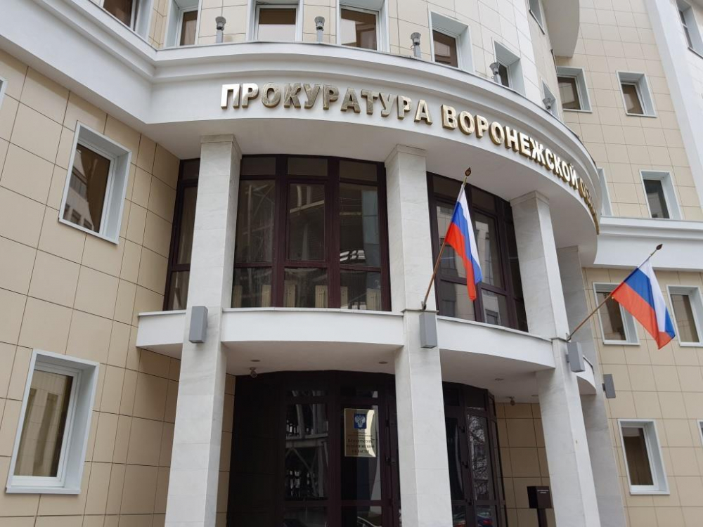 В прокуратурах двух районов Воронежской области появились новые руководители
