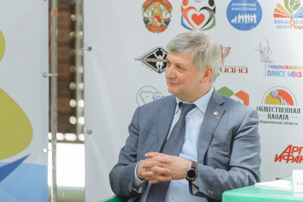 Гусев пообещал в четыре раза увеличить поддержку воронежских НКО