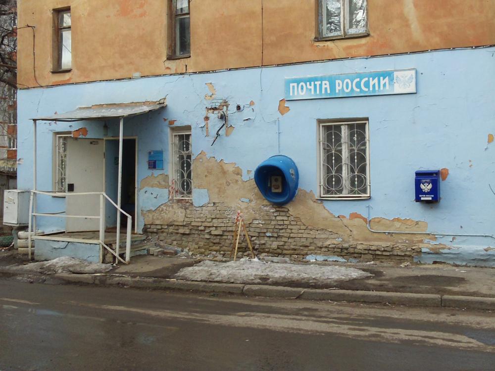 Постыдное состояние здания Почты России продемонстрировали в Воронеже