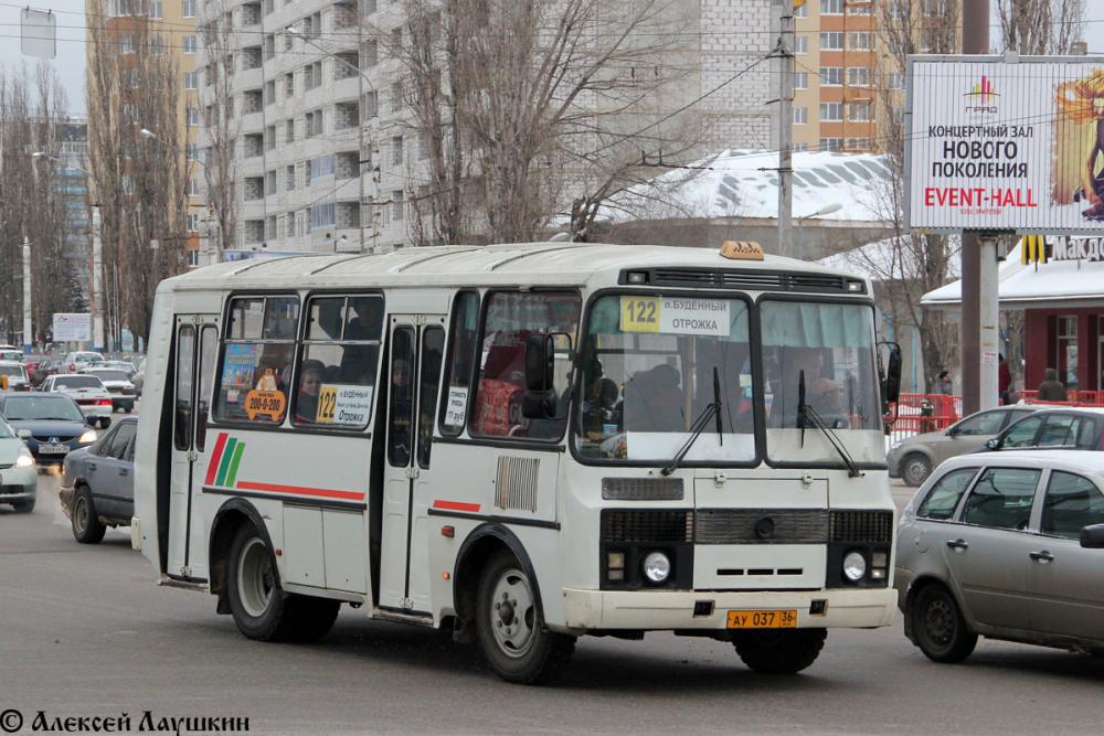 Мэрия Воронежа намерена вывести маршрутки из тени