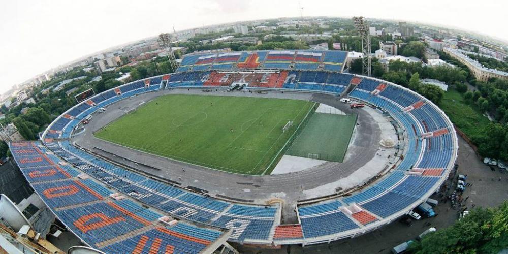 Из чего возник нынешний Центральный стадион профсоюзов Воронежа