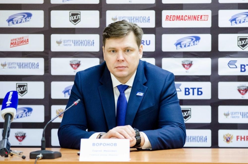 Главным тренером воронежского «Бурана» останется Сергей Воронов