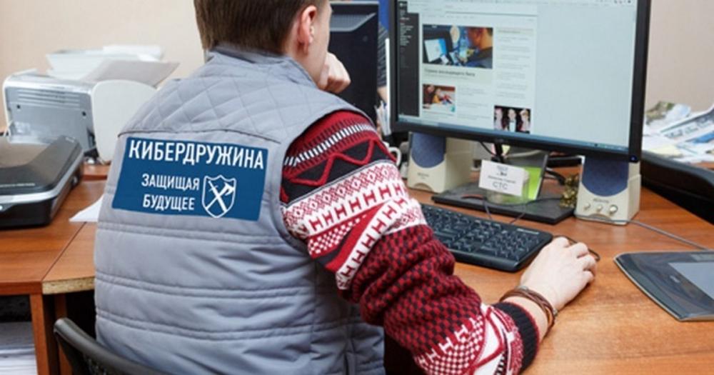 Для борьбы с деструктивным контентом в Сети в Воронеже создали кибердружину