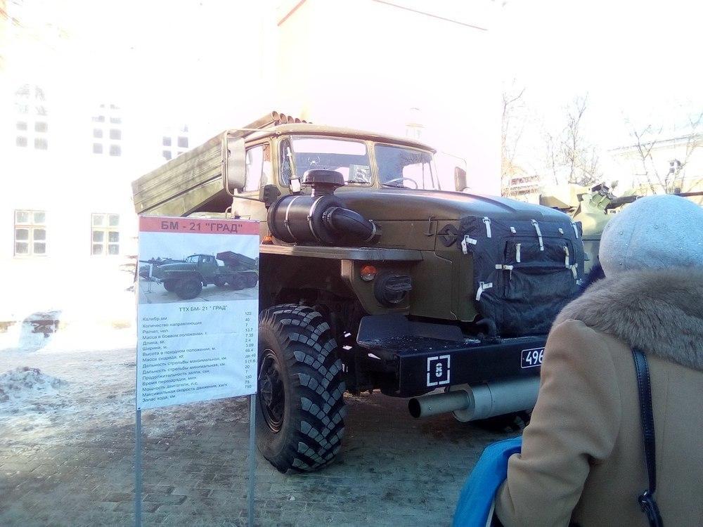 Воронежцы приняли выставку военной техники за ее распродажу