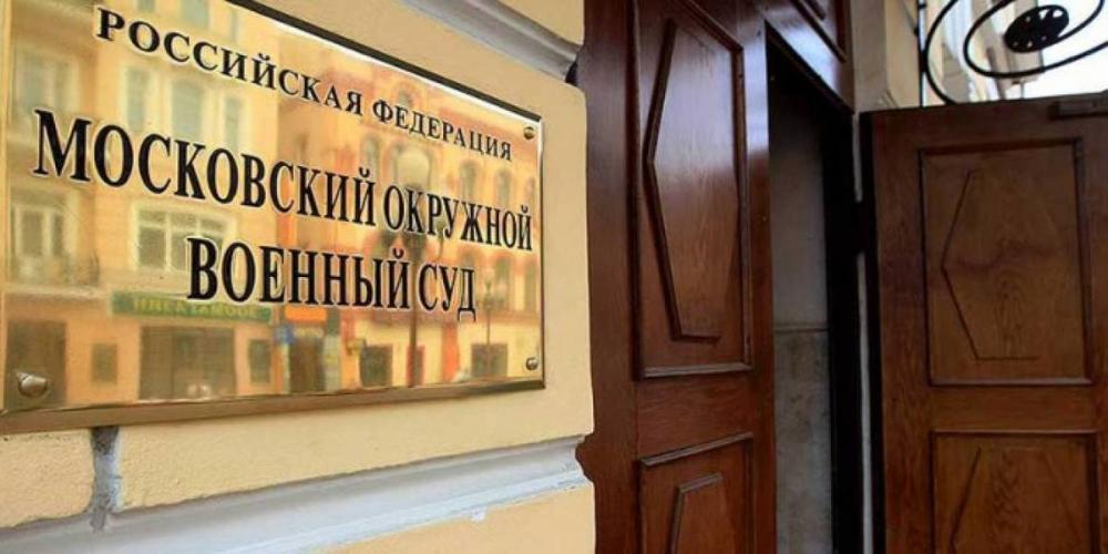 Исламиста из Воронежской области отправили в тюрьму за призывы к терроризму