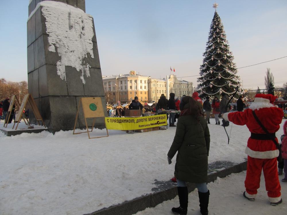 Расстрел Ленина на главной площади города обрадовал воронежцев