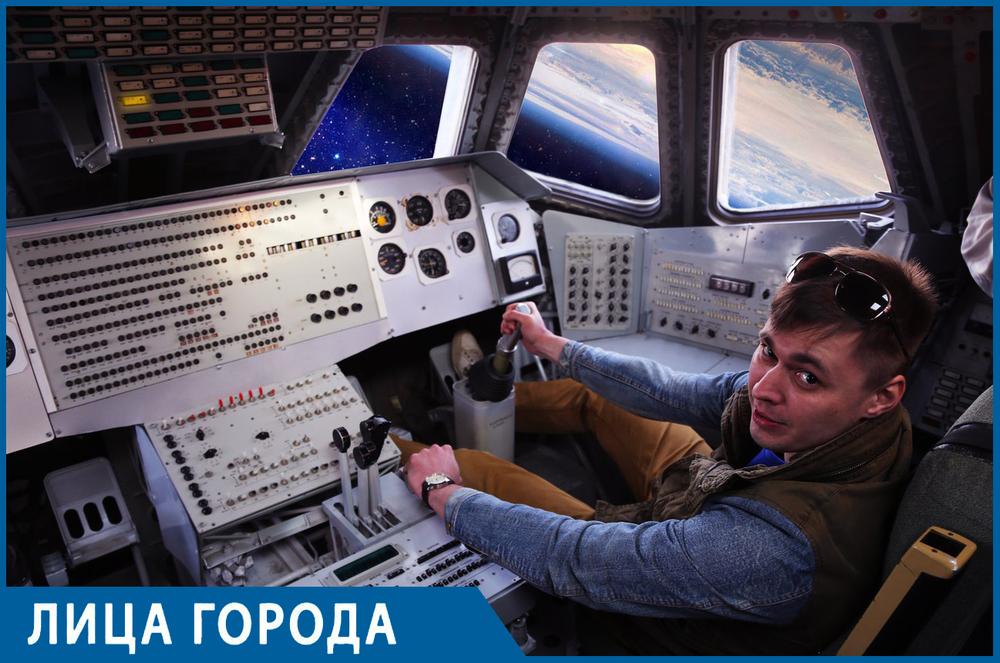 Воронежский летчик Игорь Дьяков: «Я встретил свою любовь на Байконуре»