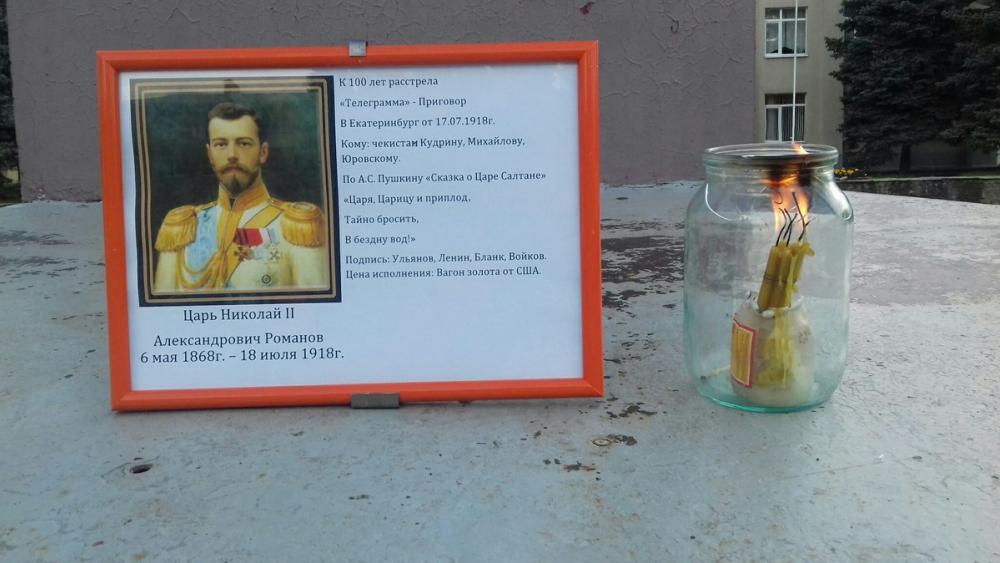 Воронежец от лица Ленина приговорил к расстрелу Николая II