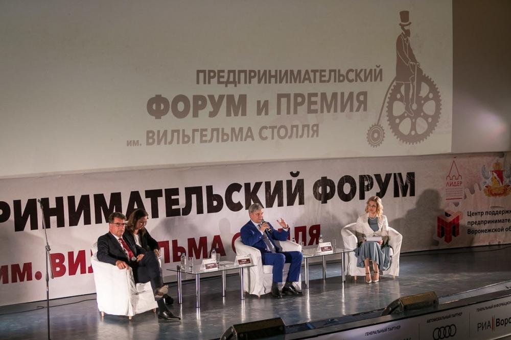 Губернатор Воронежской области ответит на вопросы предпринимателей
