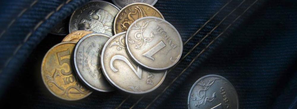 Воронежские школьники будут платить за проезд в троллейбусе 5 рублей