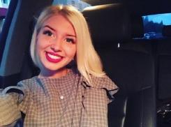Живи секундой! – Татьяна Канищева в конкурсе «Мисс Блокнот Воронеж-2017»