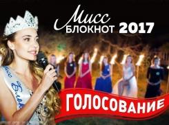 Стартовало голосование в конкурсе «Мисс Блокнот Воронеж-2017»