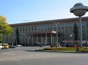 Воронежский госуниверситет объявил конкурс фотографий