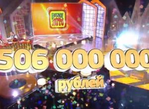 Воронежец стал обладателем самого большого выигрыша за всю историю российской лотереи