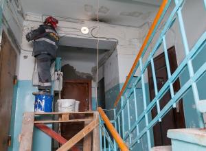 Два воронежских дома отремонтируют за 30,9 млн рублей
