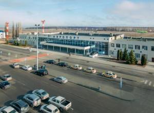ФСБ задержала романтика в аэропорту Воронежа