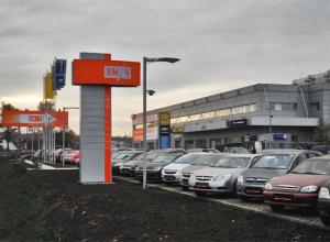 Кредиторы требуют с автодилера «Км/Ч-Воронеж» около 247 миллионов рублей