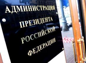 Воронеж показал самый низкий результат Путина среди соседей