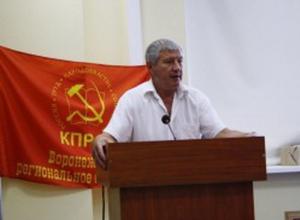 КПРФ ожидаемо выдвинула депутата Воронина на пост воронежского губернатора