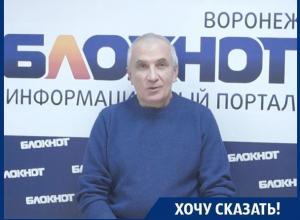 Мэрия Воронежа навязывает нам аффилированную с собой УК! – военный пенсионер