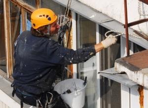 Проведение капитального ремонта воронежских многоэтажек нанесли на специальную «Яндекс-Карту»