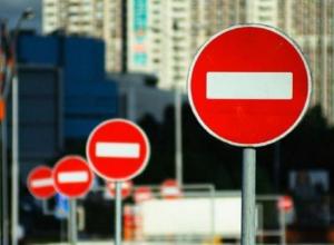 Какие улицы и парковки перекроют в День города в Воронеже