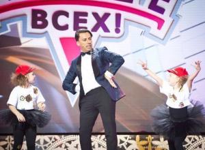 Воронежских детей отберут для шоу «Лучше всех» с Максимом Галкиным