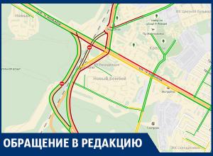 Слов нет, одни эмоции, – жительница Воронежа об открытии путепровода на 9 Января
