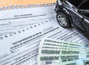 Назван средний «чек» по штрафам ГИБДД в Воронеже