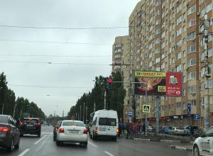После длительного возмущения воронежцев на Димитрова наконец заработал светофор