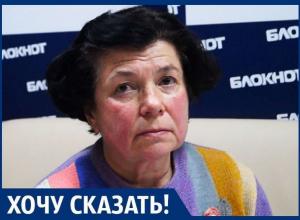 ДИЗО продало участок со всеми нашими коммуникациями! – жительница Воронежа Елена Санникова