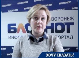 Полицейские в отставке устроили на меня травлю! – жительница Воронежа Ирина Трофимова