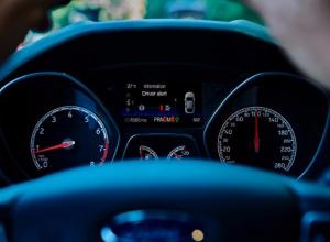 Воронежские водители в среднем обслуживают свои авто за 29 тысяч рублей в год