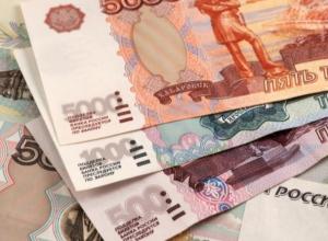 Воронежские власти утвердили новый прожиточный минимум