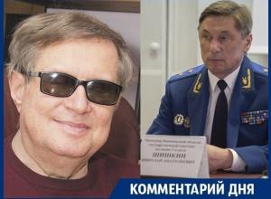 Обществу оставили мало шансов на верную оценку слов Николая Шишкина, - воронежский адвокат