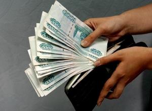 Специалисты назвали среднюю зарплату воронежцев в первом квартале 2018