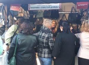 Палатка с названием сексуального извращения работала в центре Воронежа