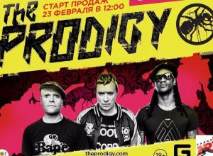 Легендарные The Prodigy приедут весной в Воронеж с шоу мирового уровня и устроят рейв